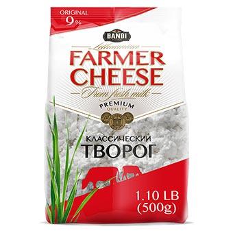 Bandi Farmer Cheese Original 500g