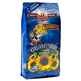 Roasted Salted Black Sunflower Seeds 500g